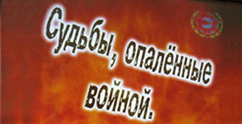 День защитника Отечества и Вооруженных сил Республики Беларусь